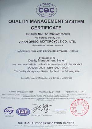 捕鱼达人_质量管理体系认证证书-英文